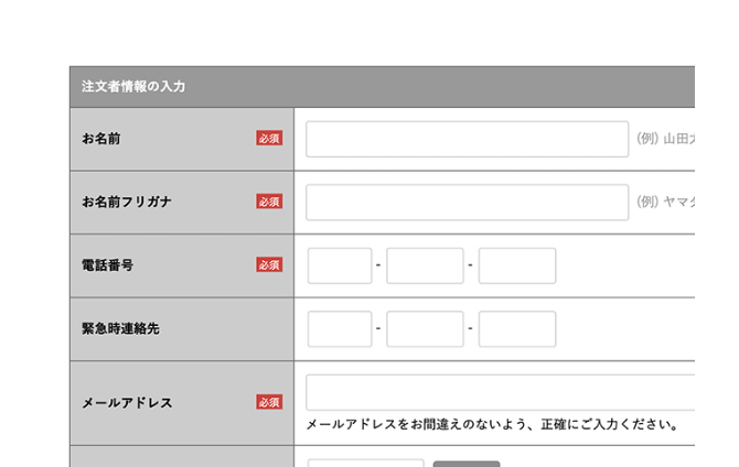 STEP.3 注文者情報を入力し、お届け日時を選択してください。